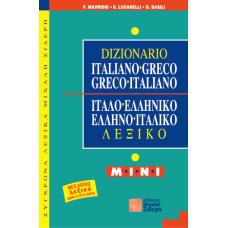 Ιταλο-Ελληνικό & Ελληνο-Ιταλικό Λεξικό MINI