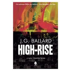 HIGH-RISE - BALLARD, J.G.