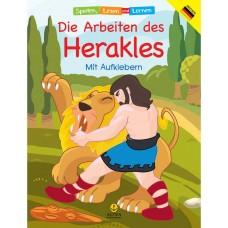 Die Arbeiten des Herakles / Οι Άθλοι του Ηρακλή