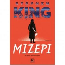 Μίζερι - Stephen King