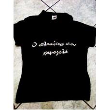 T-Shirt Τυπωμένο (μπλουζάκι κοντομάνικο)