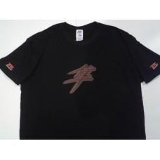 T-Shirt Τυπωμένο μπλουζάκι κοντομάνικο