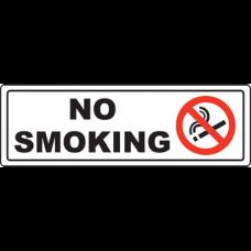 ΠΙΝΑΚΙΔΑ ΝΟ SMOKING